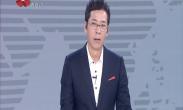办好十四运 打造赛事之城 中国·环秦岭自行车赛西安站鸣枪发车
