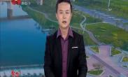 开学了 中国西部科技创新港举行开学典礼