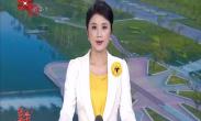 百家号落户西咸新区 助力西安文创产业发展