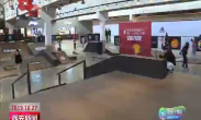 迎接十四运 建设国家中心城市  陕西省滑板嘉年华暨2019滑板公开赛在我市举办