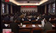 市人大常委会组织召开市人大代表建议办理工作绩效评估会