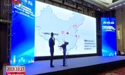 西安咸阳国际机场新增国内7个航班 开通6条国际直飞航线