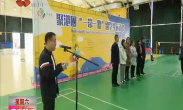 """助力""""十四运"""" 西北地区首次举办留学生运动节"""