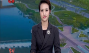康军调研西咸新区公共资源交易中心