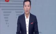 2019中国网络诚信大会将于12月2日在西安举行