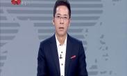 """西安追赶超越2019 古城加速""""绿""""动 西安前三季度绿化建设成效明显"""