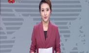 上海进博会 西安交易团推介活动