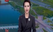 """""""学子看西安""""活动走进西咸新区空港新城"""