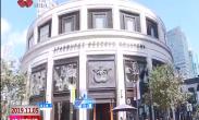 第二届进博会西安交易团参观考察星巴克上海烘焙工坊