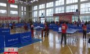 迎接十四运 建设国家中心城市 西安市第十届乒乓球等级联赛开赛
