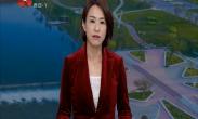 西咸新区召开第二次城市工作会暨迎全运加快国家中心城市建设动员会 岳华峰出席并讲话 康军主持