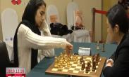 迎接十四运 建设国家中心城市 世界女子国际象棋大师巅峰赛开赛