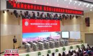 曲江新区推进教育质量提升 打造曲江教育品牌