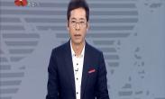 临潼区民政小区:提升改造老旧小区 改善居民生活条件