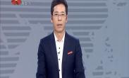 迎接十四运 建设国家中心城市 2019陕西省首届儿童滑步车冠军联赛收官