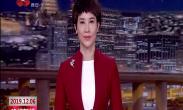 """""""长安云""""助推市区县媒体融合 高陵融媒中心正式上线"""