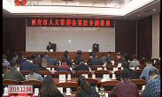 市人大常委会机关举行宪法辅导讲座