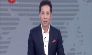 2019中国网络诚信大会12月2日西安举行