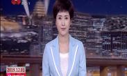 """媒体看西安:人民网关注我市发展""""三个经济"""" 打通丝路新通道"""