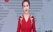中国年·看西安 莲湖公园迎新春系列文化活动启动