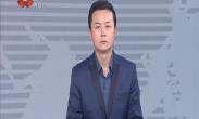 西安广播电视台融媒体互动节目《你好 我的城》今晚首播