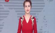 中国年·看西安 5G导游解读唐朝国宝 智慧花灯点亮古都长安