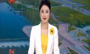 西咸新区秦皇大道文教园段举行通车仪式