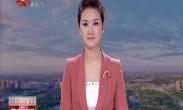 """中国年·看西安 """"味儿在莲湖""""新春系列活动启动"""