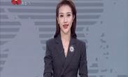中国年·看西安 霍霍带你走进大明宫遗址公园开启穿越之旅(一)