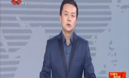 中国年•看西安 灯王点亮 大唐芙蓉园新春大潮会启幕
