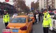 多部门联合执法 严查出租车违规营运
