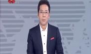中国年·看西安 第五届汉城湖庙会紧张筹备中