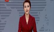中国年·看西安 楼观五福灯光节