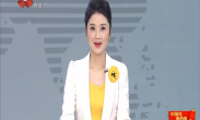 """中国年·看西安 曲江大唐不夜城""""中国年文化馆""""带您品年味闹新春"""