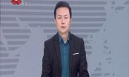中国年·看西安 到蓝田过大年今天正式启动