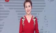 中国年看西安 霍霍体验带您探街大唐不夜城