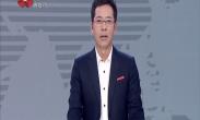 中国年·看西安 文艺汇演送祝福 义写春联迎新春