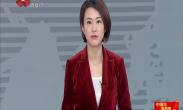 中国年·看西安 未来空间落地大唐不夜城 今冬不容错过的科技艺术体验
