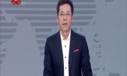 中国年·看西安 记者霍霍带你打卡永兴坊(二)
