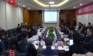 西咸国际文教园历史与民俗文化课题研究顺利通过评审