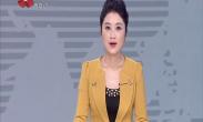 中国年·看西安 非遗美食带您品味西安
