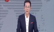 """携程""""中国年·看西安""""新春品牌馆上线"""