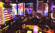 """""""中国年•看西安"""" 第三届西安高新MIST音乐节拉开序幕"""