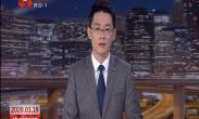 媒体看西安 半月谈: 这个中国年 我在长安等你