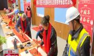 中国年·看西安 国际港务区开展迎新春写春联送祝福活动