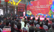中国年·看西安 到蓝田过大年系列活动今天正式启动