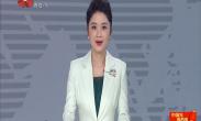 """中国年 看西安 """"画说唐朝""""主体画展 亮相不夜城"""