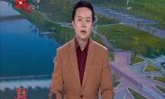 岳华峰与中国化学工程集团总经理刘家强座谈