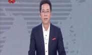 110宣传日:不忘初心110  共建共治享安宁