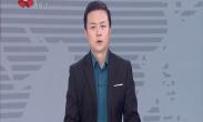 中国年·看西安 名家名票汇聚高新 擂响中华与您相约
